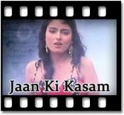 Mohabbat Ki Pehli Nazar Mein - I Love You - MP3