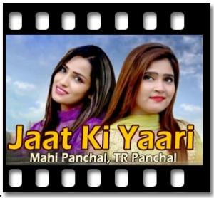 Jaat Ki Yaari - MP3