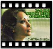 Jab Bhi Tanhai Se Ghabrake - MP3