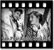 Bin Dekhe Aur Bin Pehchane - MP3