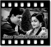 Hum Aapki Mehfil Mein (With Guide) - MP3