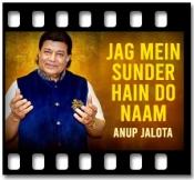 Jag Mein Sunder Hain Do Naam - MP3 + VIDEO