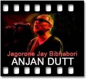 Jagorone Jay Bibhabori - MP3 + VIDEO