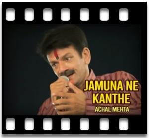 Jamuna Ne Kanthe - MP3