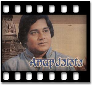 Jara Dake Tara Bhule Jai - MP3