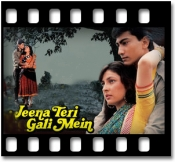 Tere Hum Aye Sanam (With Male Vocals) - MP3