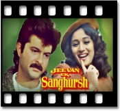 Jeevan Ek Sangharsh Hai - MP3