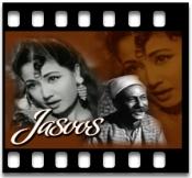 Jeevan Hai Madhuban - MP3 + VIDEO
