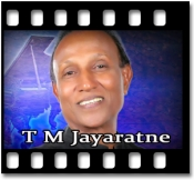 Jeevithe Amadhara - MP3