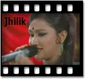 Jani Na Shei Hridoye Kokhon - MP3