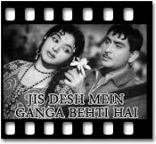 Mera Naam Raju - MP3