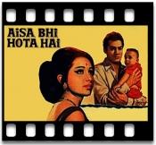 Jiska Rakhwala Bhagwan - MP3