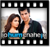 Ishq Hothon Se To Hota Nahin Bayan (With Male Vocals) - MP3