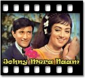 Mose Mora Shyam Rootha - MP3