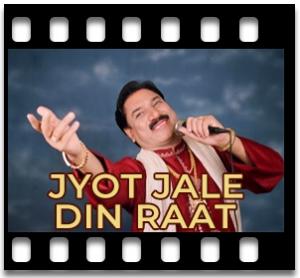 Jyot Jale Din Raat  - MP3