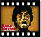 Ek Raasta Hai Zindagi - MP3