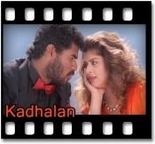 Errani Kurradhani - MP3