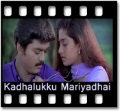 Oru Pattam Poochi - MP3