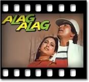 Kagaz Kalam Dawaat (With Female Vocals) - MP3