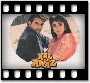 Aaj Raat Chandni Hai - MP3