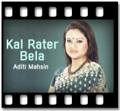 Kal Rater Bela - MP3