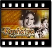 Ni Baliye Rut Hai Bahaar Ki - MP3