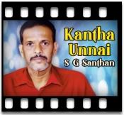 Kantha Unnai (Bhajan) - MP3