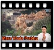 Karmo Karela Mujne Nade Che (Jain Bhajan) - MP3 + VIDEO
