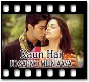 Dupatta Sarak Raha Hai (With Female Vocals)  - MP3 + VIDEO
