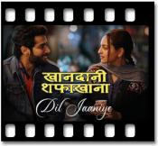 Dil Jaaniye - MP3