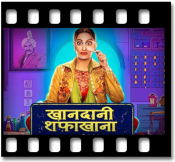 Koka (Khandaani Shafakhana) - MP3