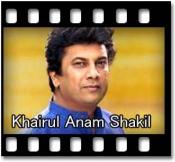 Nahe Nahe Priyo - MP3