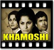 Wo Shaam Kuchh Ajeeb Thi - MP3