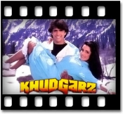 Aap Ke Aa Jane Se (With Male Vocals) - MP3