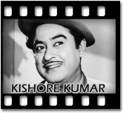 Kitne Phool Kitne Ped (Without Chorus) - MP3