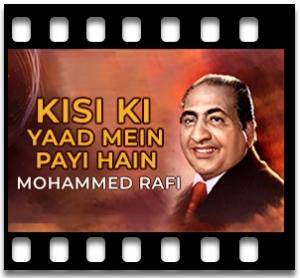Kisi Ki Yaad Mein Payi Hain - MP3