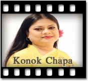 Nodir Majhi Bole - MP3
