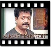 Premer Manush - MP3