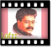 Sagar Hai Mera Khaali (Ghazal) (With Guide Music) - MP3