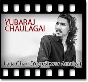 Laija Chari (Yogeshwor Amatya) - MP3
