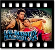 Kuchh Baat Hai Tum (With Male Vocals) - MP3