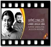 Lande Ukula Uda - MP3