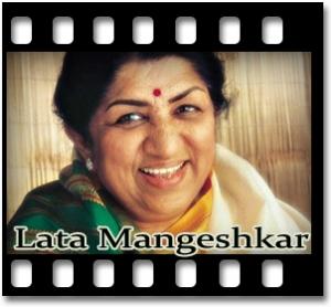 Hanuman Chalisa - MP3