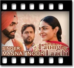 Laung Laachi (Title) - MP3