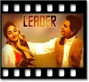 Aaj Kal Shauqe Deedar Hai (With Female Vocals) - MP3
