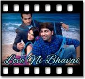 Vhalam Aavo Ne - MP3 + VIDEO