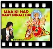 Maa Ki Har Baat Nirali Hai - MP3 + VIDEO