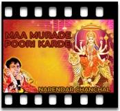 Maa Murade Poori Karde - MP3 + VIDEO