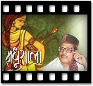 Harivansh Rai Bacchan's Madhushala - MP3