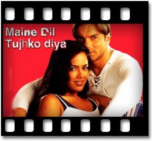 Thoda Sa Pyar Hua Hai - MP3